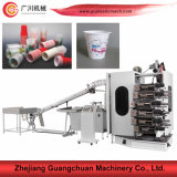 Popular Model Six-Color Plastic Cup Printing Machine with Offset