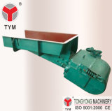 Electro-Magnetic Vibrating Feeder (GZ) China Manufacturer