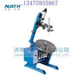 50kgs Welding Rotating Platform for Pipe