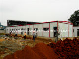 Modular/Prefab/Prefabricated Building for Temporary Office