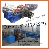 Dx Steel Structural Roll Forming Machine
