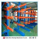Cantilever Racking System/Cantilever Racking Shelves/Cantilever Rack I-Beam
