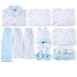 High Quality Newborn Baby Clothing Gift Set