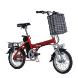 Children Folding Electric Motorcycle with En15194 (CB-16F01)