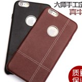 Bulk Genuine Leather Pouch Cases for iPhone/Apple/Samsung