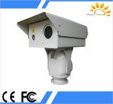 PTZ Night Vision Camera