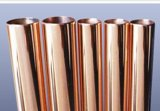 Copper Coated Single Wall Steel Tube (CTSST022)