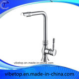 Factory Price Wholesale Kitchen Cold and Hot Faucet/Mixer/Tap