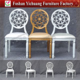 2017 New Design Modern and Wholesale White and Gold Wedding Chair (YC-D228)