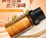 Pilaten Body Deodorant Remove Body Odor Anti-Perspirant Body Lotion 15ml