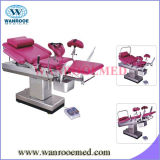 Multifunctional Electric Hospital Birthing Bed
