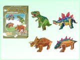 Kids DIY Dinosaur 3D Puzzle Intellectual Toy (H4551341)