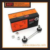 Stabilizer Link for Nissan Primera P10 56261-50J00