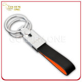 Custom Engraving Double Ring PU Leather Key Chain