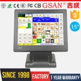The Monitor Screen Computer LCD Monitor Price