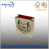 White Paper Bag with Red Heart Shaped (QYM2501)