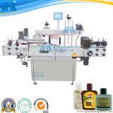 One Side Flat Bottle Sticker Labeling Machine (GH-TB-82CR)