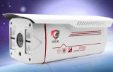 CCTV Camera Manufacturer Shenzhen H. 265 4 MP or 3MP IP Camera Kendom, Network Camera