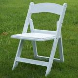 White Banquet Folding Chair