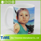 Creative Coffee Promotional Mug Perfect for Advertising (7102C-003)
