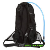 Hydration Bag (SH-1331)
