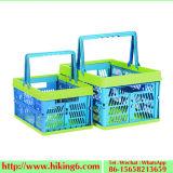 Collapsible Plastic Basket, Shopping Folding Basket