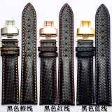 Carton Fiber Grain Genuine Leather Watch Strap with Deployment Buckle