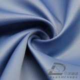 40d Woven Dobby Jacquard 53% Polyester+ 47% Nylon Fabric (XH034F)
