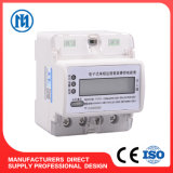 DIN Rail Type Single Phase Electronic Energy Meter, Electric Meter, Electronic Meter with RS485 and IR