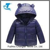 Boys and Girls Ultra Lightweight Hooded Winter Warm Coat