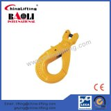 G80 Clevis Self Locking Hook with Safety Latch