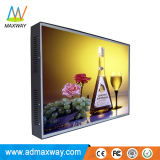 Open Frame 19 Inch Square LCD Monitor with High Brightness (MW-194MFH)