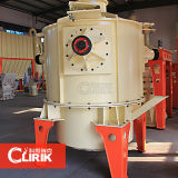 Grinding Mill Classifier, Grinding Mill Classifier in Pakistan