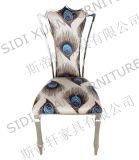 Stainless Steel Dining Chair Minimalist Modern European Hotel Wedding Restaurant Chair (CY016)