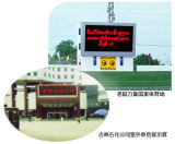 Outdoor Waterproof P10 Single Red LED Display Module