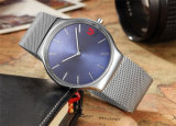 Stainless Steel Band Wrist Watches