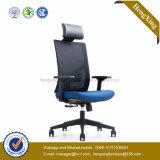 High Back Office Furniture Mesh Chrome Metal Base Office Chair (HX-YY009)