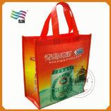 Yellow Non Woven Bags with Customized Logo (HYbag 012)
