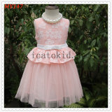A-Line/Princess Knee-Length Flower Girl Dress - Tulle/Lace Short Sleeves Around Neck with Lace