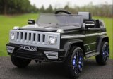 2016 New Arrival Ride on Jeep for Sale