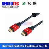 HD HDMI Cable