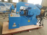 Hydraulic Hack Saw Machine (HS7125 HS7132 HS7140)