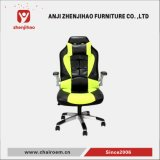High Back Office Furniture Leather Ergonomic Chair