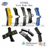 Train Brake Shoe for Railways Trains Applications