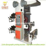 Paper/Film/Nonwoven Printing Nachine -Two Color Flexo Printing Machine