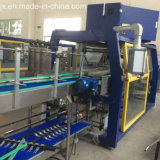 High Speed Over Wrapping Machine--45bag/Min (WD-450A)