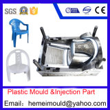 China High Quality Big Chair Plastic Injection Molds