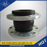 High Flexibility Flange Rubber Expansion Joint Compensator