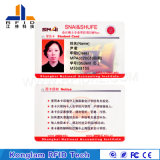 Customzied OEM RoHS Smart RFID Card for Intelligent Transportation