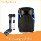 Professional Plastic DJ LED Projection Speaker - Projector